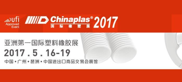 chinaplas 2017的圖片搜尋結果