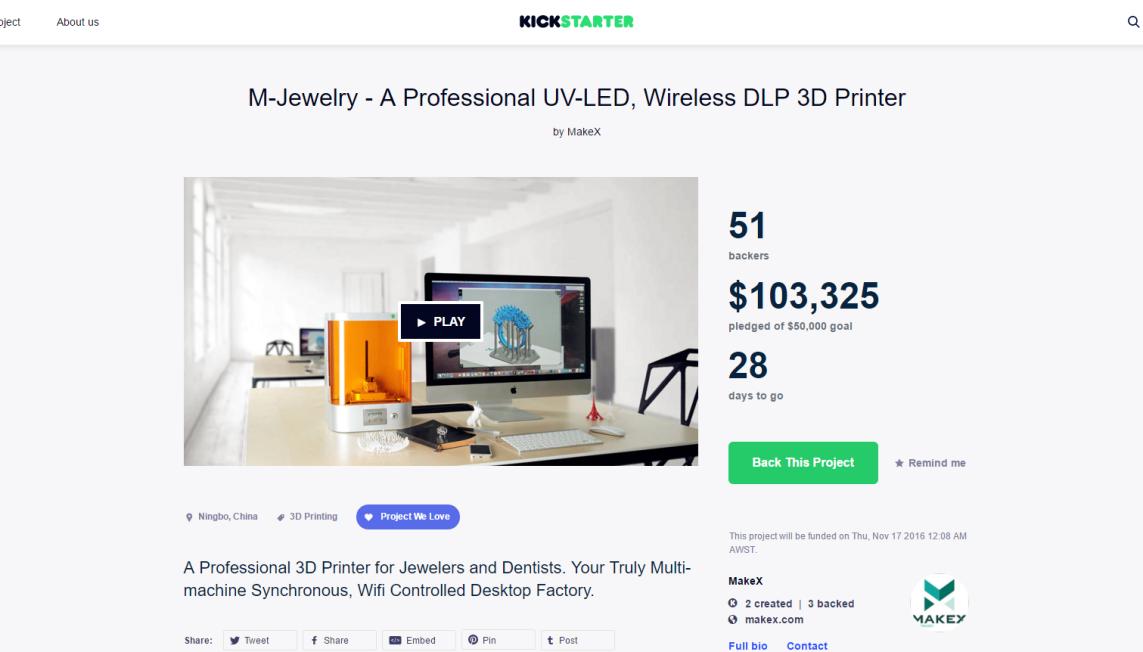 dlp3d打印机公司m-jewelry上线kickstarter