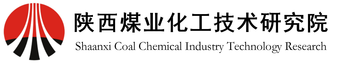 陝西(xi)煤業化工(gong)技術研究院有限責任公司(si)