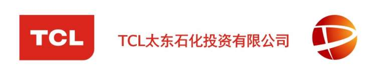TCL太東石化投資有限公司