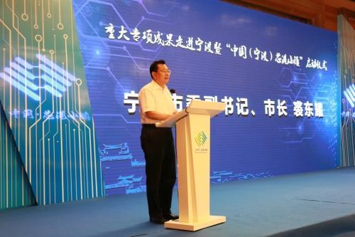 ——中芯国际集成电路制造有限公司联动推进全市集成电路产业链整合