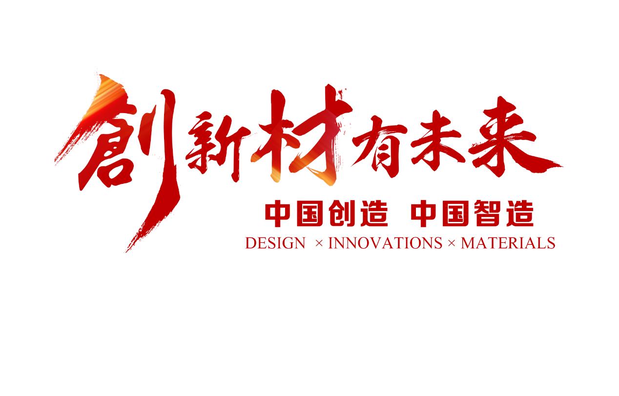 logo logo 标志 设计 矢量 矢量图 素材 图标 1268_812