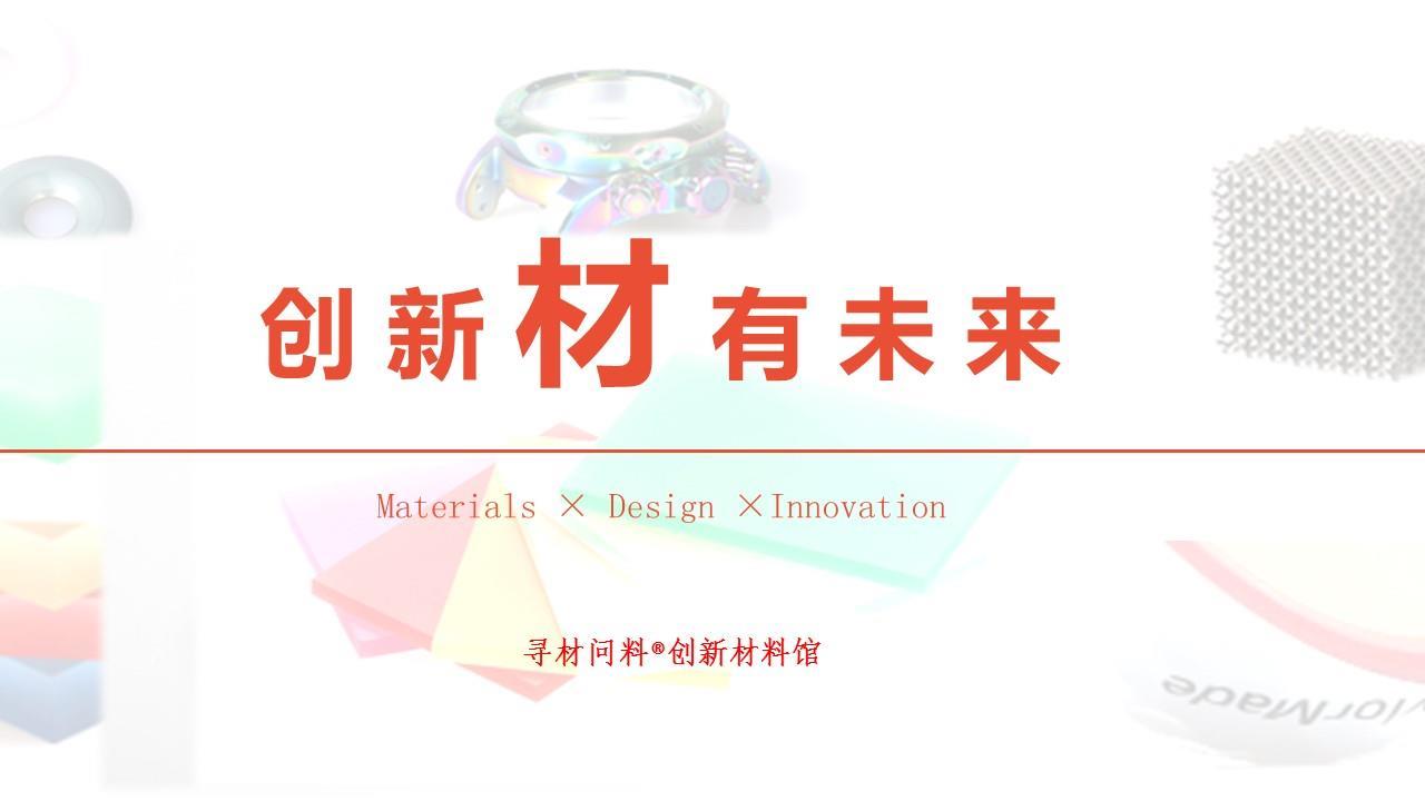 园区,广东工业设计城,宝鸡文理学院,海信等25家企业及科研院校来访寻