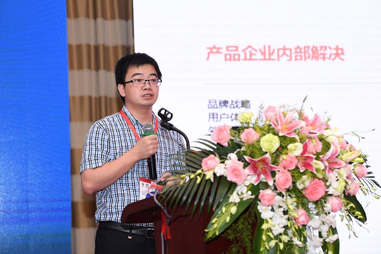 深圳创新设计研究院副院长,深圳创新研究所所长焦丽华做主题演讲