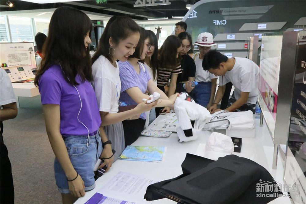北京林业大学工业设计专业师生一行来访创新材料馆图片