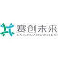 浙江賽創未來創業投資管理有限公司