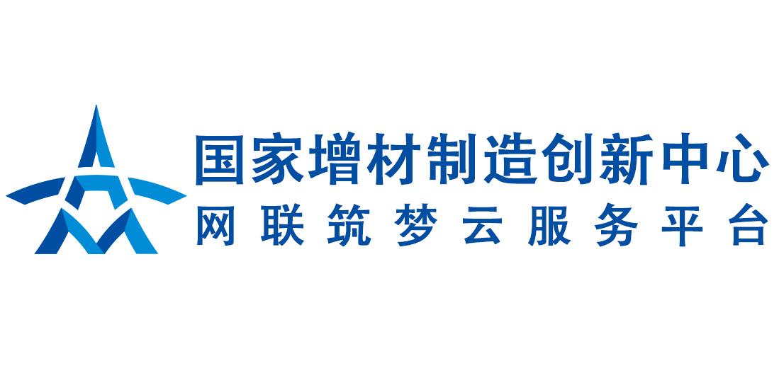 国家增材制造研究院