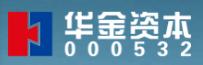 華(hua)金(jin)資(zi)本
