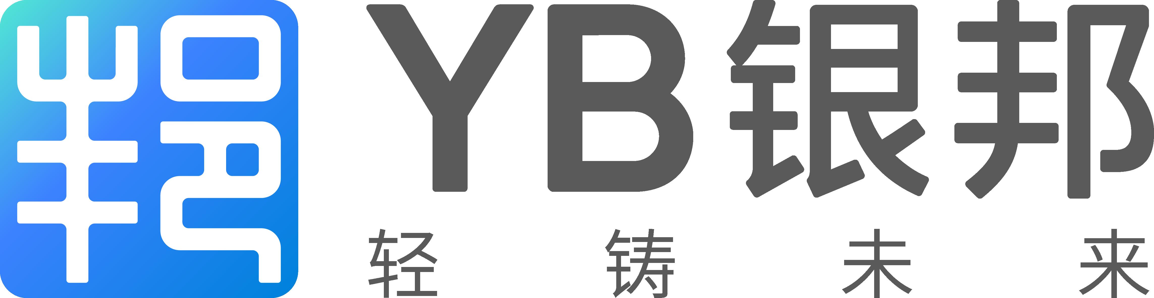 银邦金属复合威尼斯人官网股份有限公司