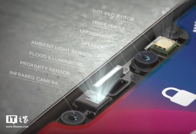 苹果Face ID新专利处理3D打印面具的问题