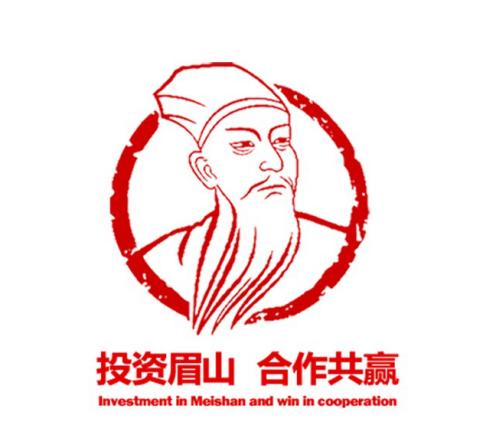 眉山市人民政府驻上海经济合作局