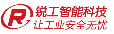 广东锐工智能科技有限公司