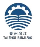 泰州滨江工业园委员会