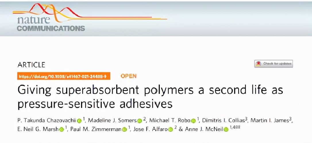 尿布/卫生巾的第二次生命,高吸水性聚合物循环再生压敏粘合剂