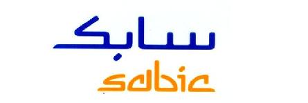 沙伯基礎工業
