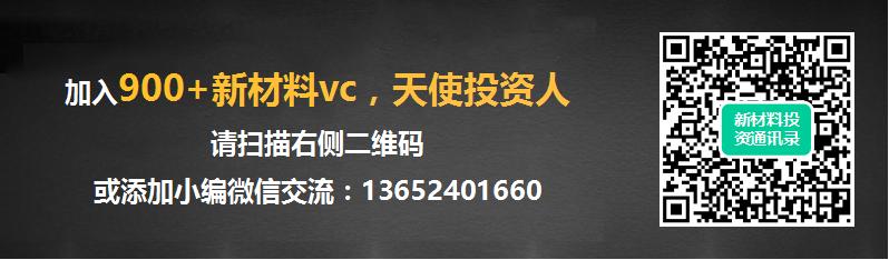 新材料vc2